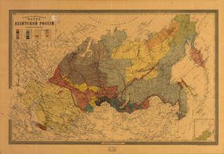 1905 / Этнографическая карта Российской Империи. Азиатскаячасть