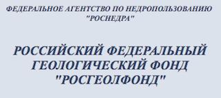 1994.09 / Лицензия КЕМ 00233 ТЭ. Урегольское угольное месторождение. ПКФ ТООТриада
