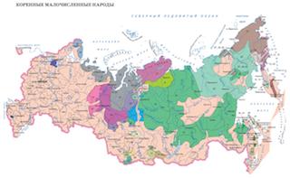 2017.06 Карта расселения коренных малочисленных народов Севера, Сибири и ДальнегоВостока