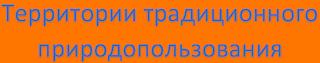 2017.06 / Законопроект не соответствует закрепленным Конституцией Российской Федерациипринципам