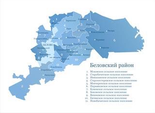 2016.09 Карта Беловского района Кемеровскойобласти