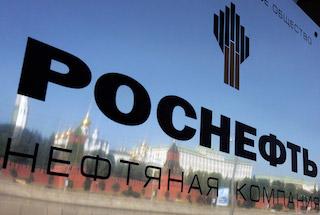 2016.10 «Роснефть» и ВР завершили создание совместного предприятия по разработке перспективных ресурсов Восточной и ЗападнойСибири