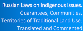2017 Russian Laws on Indigenous Issues – Guarantees, Communities, Territories of Traditional LandUse
