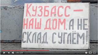 2017.09 Первый массовый всекузбасский антиугольный митингсостоялся!