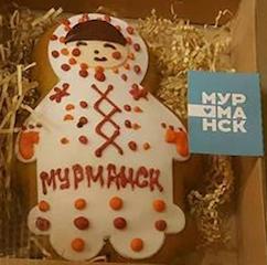 """2017.10 Пряник медовый большой """"Саамка"""""""
