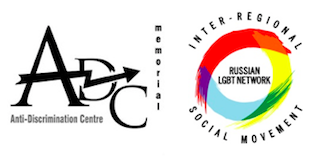 "2018.02 Joint Submission to the Human Rights Council at the 30th Session of the Universal Periodic Review by Anti-Discrimination Center ""Memorial"" and Russian LGBT Network"
