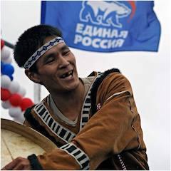 2014 Коренные народы и Единая Россия(фото)