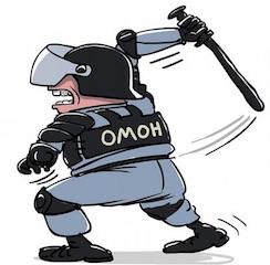2018.12 Инспектор Росрыболовства в Магадане получил 5 лет условно за изъятую у охотников тушулося