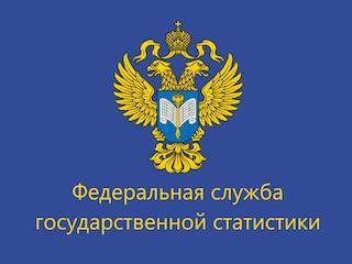 2015 Ожидаемая продолжительность жизни жителей Российской Федерации (с разбивкой по регионам проживания КМНСС и ДВРФ)