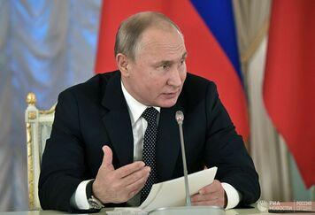 2018.12 Путин согласился с предложением признать айнов коренным народомРоссии